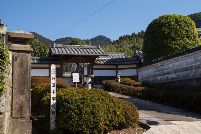 旧田中家別邸